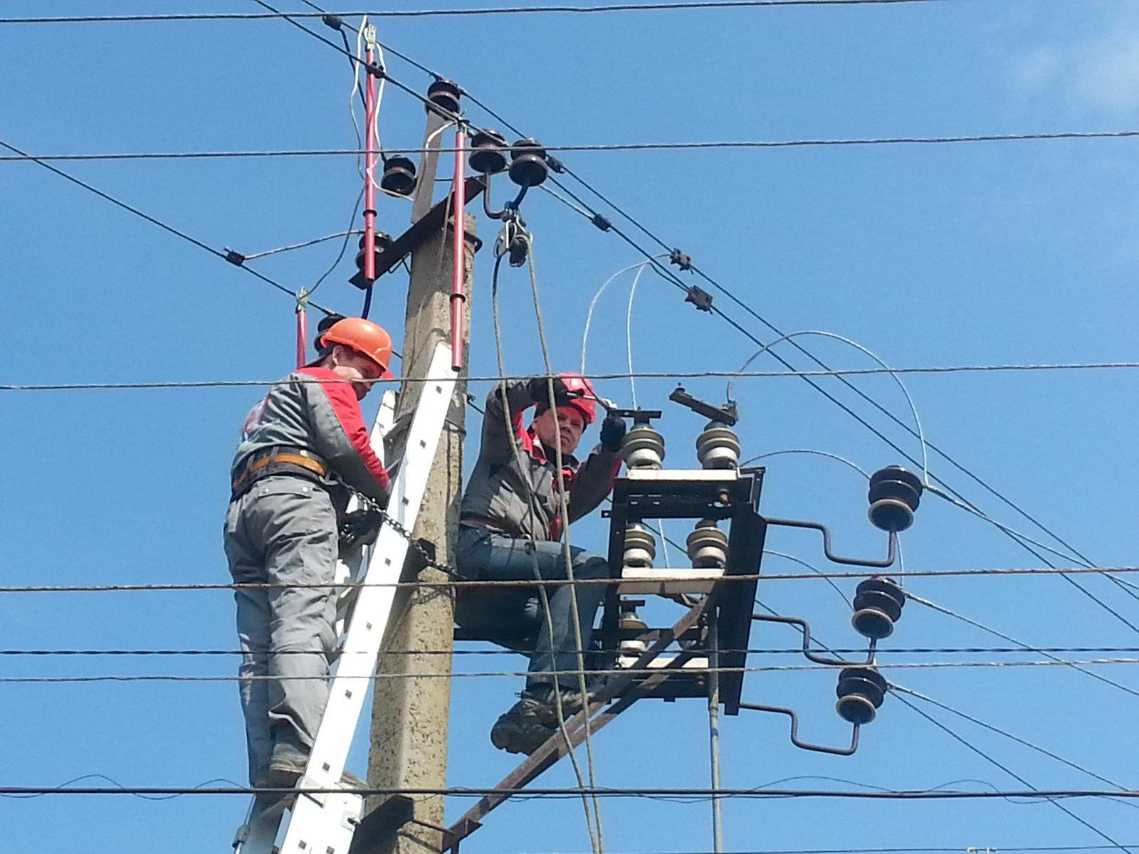 Ростовская электросетевая компания официальный сайт официальный сайт сотовой компании теле 2